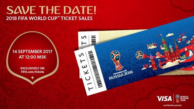 آغاز فروش اینترنتی بلیت های جام جهانی از ۲۳ مهر