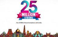 شیائومی بیست و پنج میلیون دستگاه گوشی را در هند به فروش رساند
