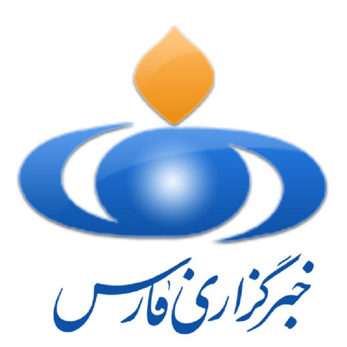 تلگرام خبرگزاری فارس