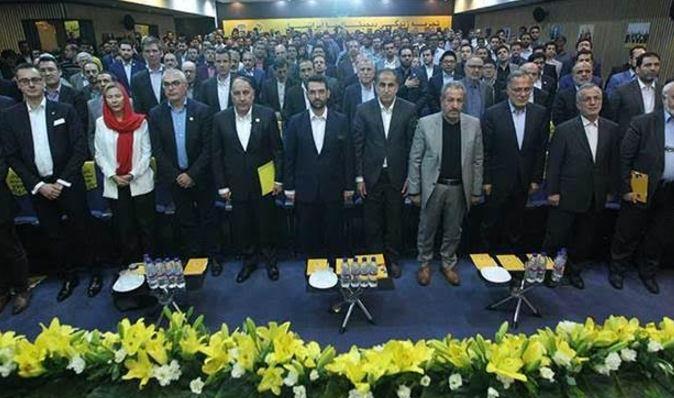نخستین آزمایش شبکه کامل 5G ایران توسط ایرانسل با حضور وزیر محترم ارتباطات