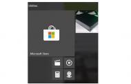 ویندوز استور اکنون با نام مایکروسافت استور در ویندوز 10 شناخته خواهد شد