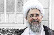 محمدرضا نکونام خلع لباس شد.