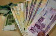 رتبه پول ایران در جهان : جایگاه پول ایران در جهان