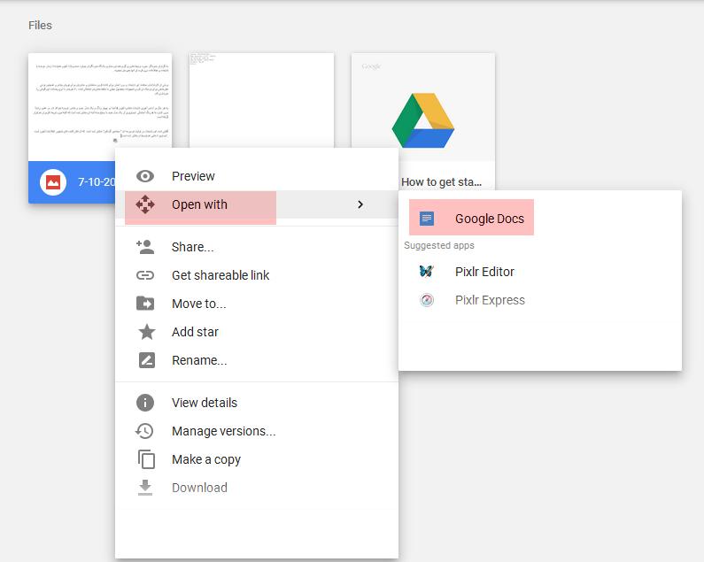 گزینه های open with و google docs
