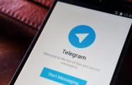 دانلود تلگرام 4.4 با قابلیت موقعیت زنده و پلیر جدید