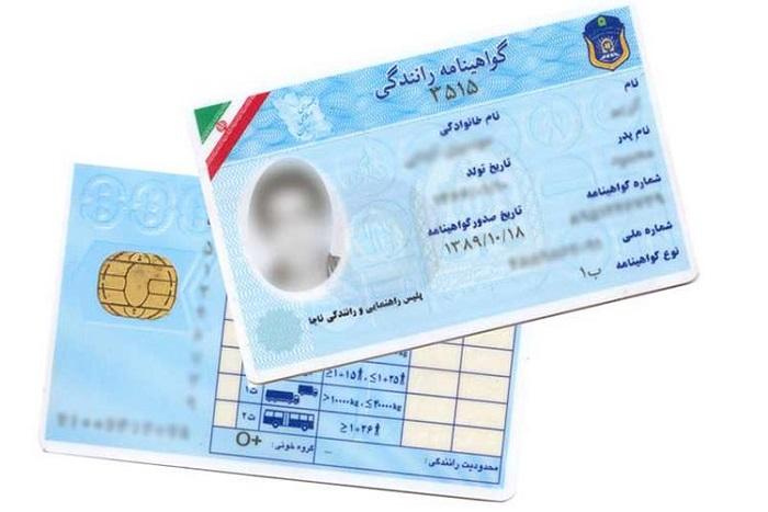 بدون کارت پایان خدمت ، گواهینامه بگیرید