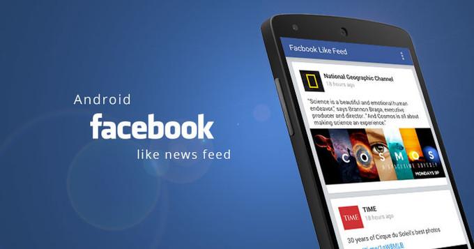 مالیات، مانع بزرگ بر سر انتشار ابزار خبری فیسبوک درiOS