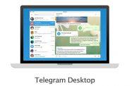 دانلود تلگرام دسکتاپ برای کامپیوتر