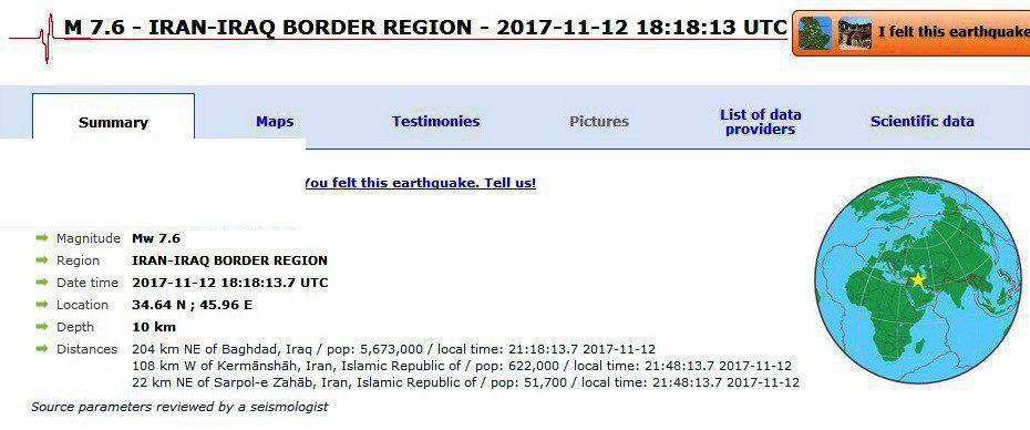 زلزله در عراق و ایران
