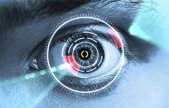 ترکیب سنسور تشخیص عنبیه با دوربین سلفی توسط کمپانی ال جی