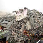 بیشترین مدت زمان زلزله