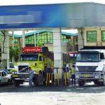 پیگیری کارت سوخت گازوئیل