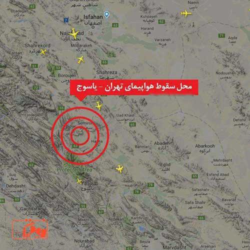 سقوط هواپیمای تهران-یاسوج