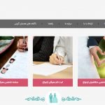 سایت همسریابی ایرانی دارای مجوز از جمهوری اسلامی ایران