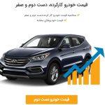 مرجع تخصصی خدمات خودرو