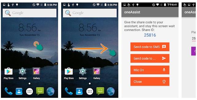 اپلیکیشن Screen Share