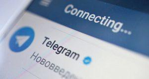 آیا بازپرس پرونده فیلتر تلگرام مورد مجازات قرار خواهد گرفت؟
