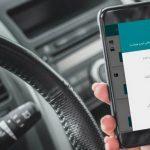 اپلیکیشن فرمون(استعلام خلافی خودرو هوشمند)