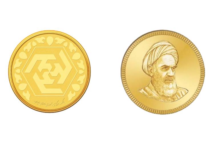سایت سکه ثامن