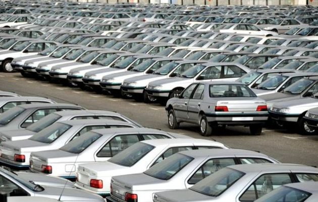 قیمت گذاری خودروها