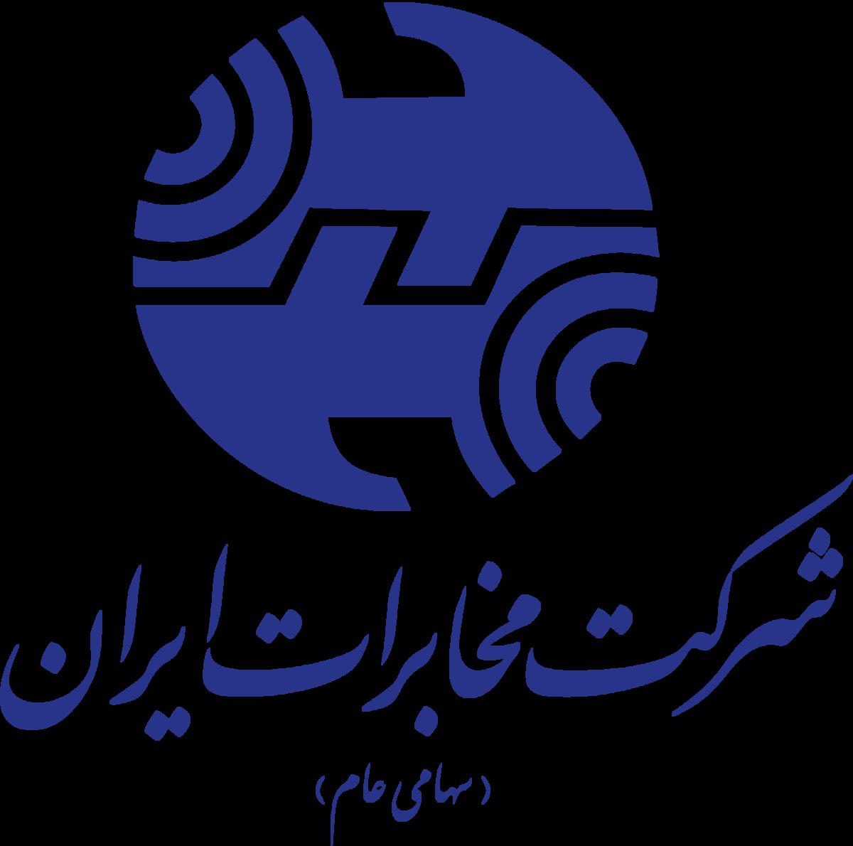 بنیاد تعاون سپاه