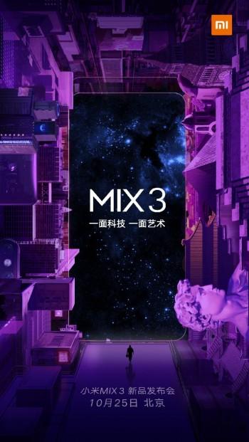 شیائومی Mi Mix 3