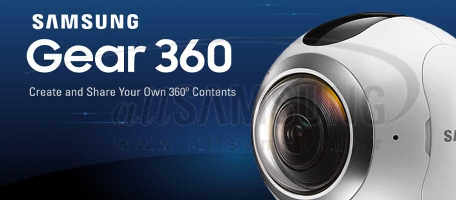 برند تجاری Galaxy 360