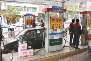 از سوم آذر ارائه سوخت در جایگاه ها تنها با کارت سوخت صورت می پذیرد
