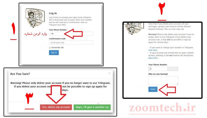 حذف کامل اکانت هاتگرام ( روش دوم)