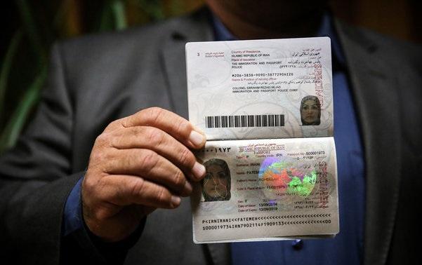 گذرنامه های ایرانی