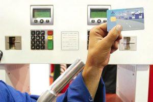 از اواسط دی ماه استفاده از کارت های سوخت الزامی خواهد شد