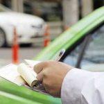 جریمه رانندگی | جدول نرخ جریمه تخلفات رانندگی