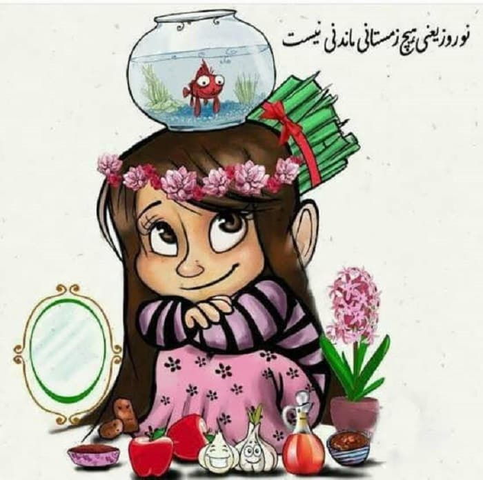 عید نوروز عکس پروفایل