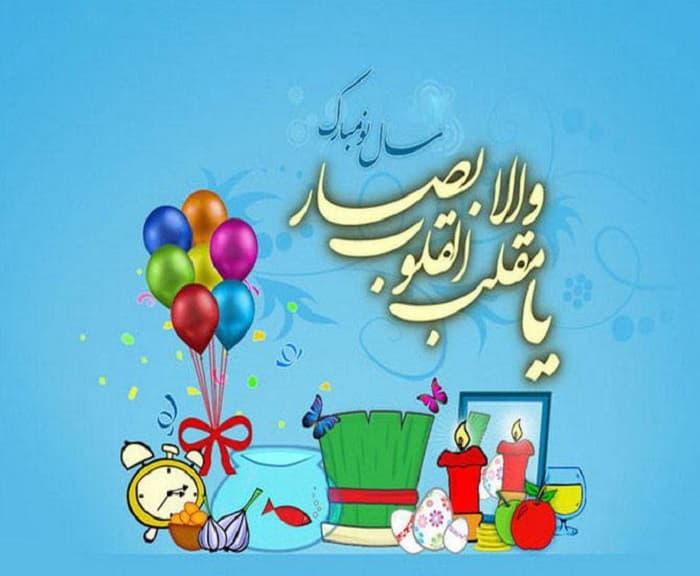 عکس پروفایل عیدانه