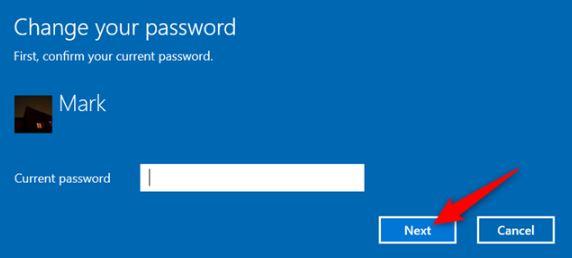 حذف رمز عبور