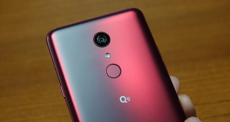 مشخصات فنی گوشی جدید ال جی Q9