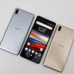 مشخصات فنی گوشی سونی اکسپریا L3