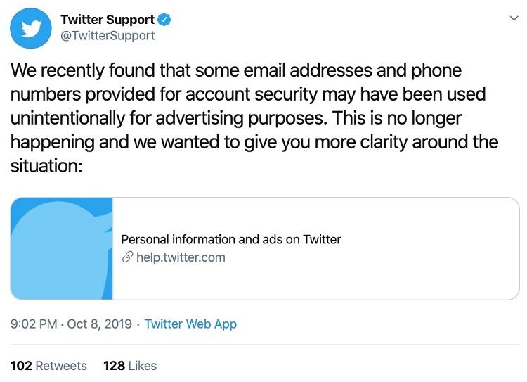 توییتر تأیید کرد که از شماره تلفن کاربران برای اهداف تبلیغاتی استفاده شد