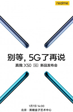 Realme X50 5G در تاریخ 7 ژانویه وارد Lite Edition شد
