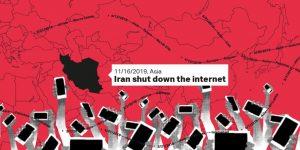 آیا اینترنت دوباره قطع می شود؟