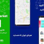 سوپرمارکت آنلاین اسنپ مارکت؛ خریدی امن و آسان در کمترین زمان ممکن!